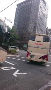 譚ア莠ャ譌・。・DSC_0092