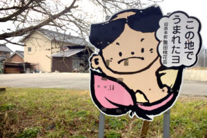 Blog_170131-00
