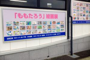 Blog_170131-04