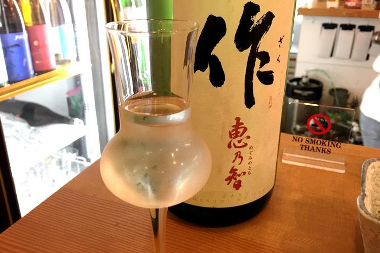 【22:31】吹田市 いつもの日本酒Barで打ち上げ